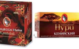 Чай «Принцесса Нури»: обзор, виды, состав, производитель и отзывы