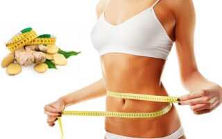 Имбирный чай для похудения, рецепты приготовления чая, полезные советы