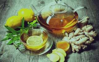 Чай с имбирем и лимоном, чем полезен, когда применяется