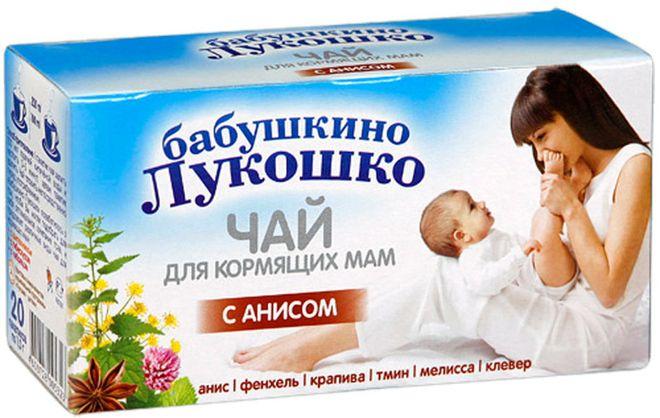 Чай Бабушкино Лукошко в упаковке