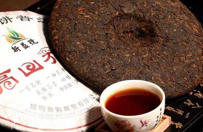 Чай Пуэр TeaTerra