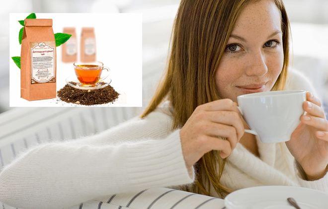 Чайный напиток из трав
