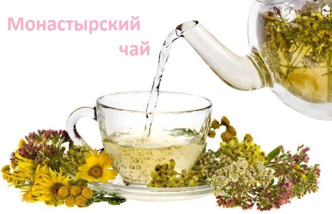 Травяной лечебный чай